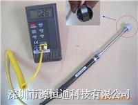 台湾泰仕温度计TES-1310+NR81532A表面温度探头 TES-1310,NR-81532A
