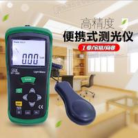 CEM 华盛昌便携式测光仪照度仪亮度计光度计测光表照度计DT-1308
