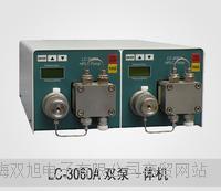 LC-3060A紧凑型(双泵一体) LC3060A