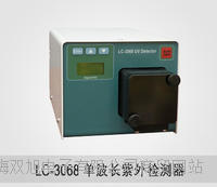 LC-3068 微型单波长紫外检测器 LC3068