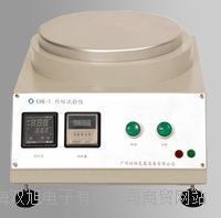 GBB-P型热封仪 GBBP