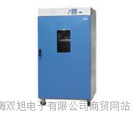 DGG9620A立式电热鼓风干燥箱 价格 使用方法  制造厂家 DGG9620A