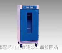 种子老化箱LH系列  价格 使用方法  制造厂家 LH系列