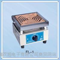 万用电炉 DL-1单联 1KW  购买方法 安装方式 DL-1 1KW