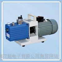 旋片式真空泵 普通型2ZX-0.5/1/2/4  购买方法 安装方式 2ZX-0.5/1/2/4