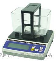 礦物巖石體積密度、吸水率測試儀GP-120Z GP120Z