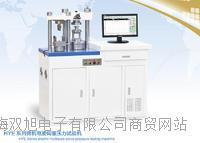HYE系列微機電液伺服壓力試驗機