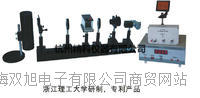 FB760-8型FB760 H型超声光栅实验仪 FB760-8