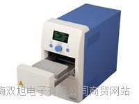 SealBio-2半自动封膜仪(微孔板热封仪)