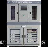 ELED-P大功率 PWM模块老化系统 ELED-P