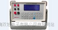 DH3010A标准直流源 DH3010A