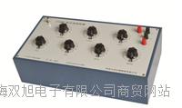 ZX18系列 交/直流电阻箱 ZX18