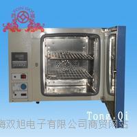 DHG-9075A不锈钢电热鼓风干燥箱 DHG-9075A