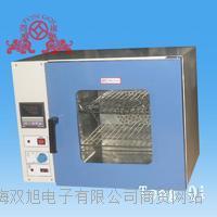 DHG-9053A不锈钢电热鼓风干燥箱 DHG-9053A