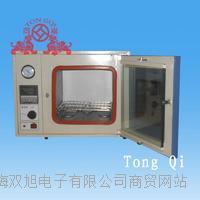 DZF-6000系列真空干燥箱