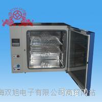 GRX-9023A热空气消毒箱 GRX-9023A