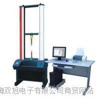 HM-9080电脑式拉力试验机  HM9080