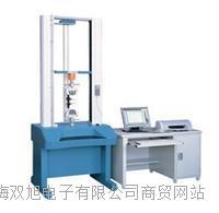 HM-9080电脑伺服万能材料试验机