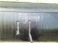 管道热收缩补口带
