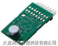 空气质量传感器 iAQ-2000 iAQ-2000