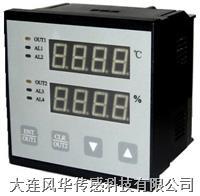 智能温湿度控制器 HTC100