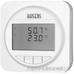 数字壁挂温湿度变送器HTA5800