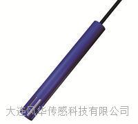 家禽養殖專用單濕度探頭(防噴濺型)大連風華傳感科技有限公司 RH1010