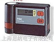 袖珍式氧气检测仪microPac