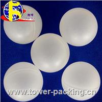 Plastic Hollow Floatation Ball