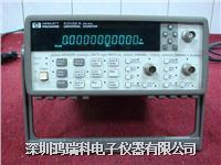 Hp5361B频率计 5361B