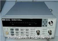 惠普HP 5386A二手HP 5342A仪器HP 5334B频率计 5386A