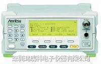 出售安立MT8852B,MT8852B蓝牙测试仪  MT8852B