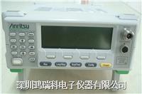 Anritsu MT8852B蓝牙测试仪低价促销 MT8852B
