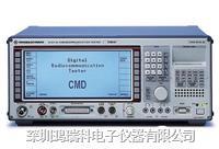 特价出售CMD60,CMD60 DECT通信测试仪  CMD60