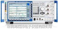 出售/回收R&S CMW270-CMW270通信测试仪 CMW270