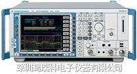 出售/回收ESU8/26/40/R&S ESU EMI测试接收机 ESU