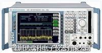 出售/回收ESCI/R&S ESCI EMI测试接收机 ESCI