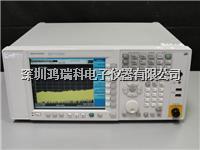 Keysight(原安捷伦)N9020A MXA信号分析仪