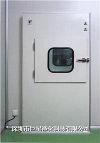 风淋传递窗 JXN25001