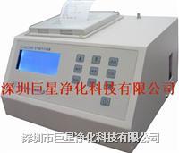 空气粒子计数器 JXN-300