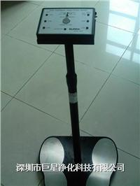 人体综合测试仪 JUXING