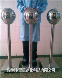 防静电球 JXN-008巨星净化