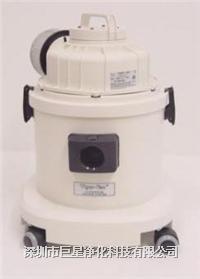 无尘车间专用吸尘器 CR-1吸尘器