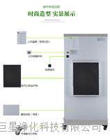 厂家直销 初效过滤器板式尼龙网初效过滤器空气净化过滤器