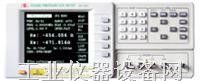 CS7602/03/05精密宽频LCR电桥 CS7602/03/05