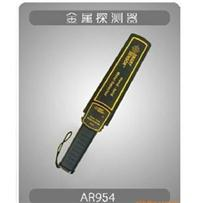 AR954 金属探测仪