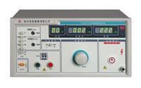 CS2675AX全数显泄漏测试仪