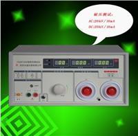 CS2674AX全数显耐压仪
