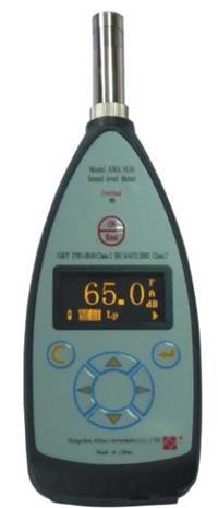 精密型脉冲声级计AWA5661-1