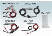 HP02A-TOS高电压测试探针